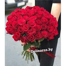 Букет роз «Красочный день» 41 роза