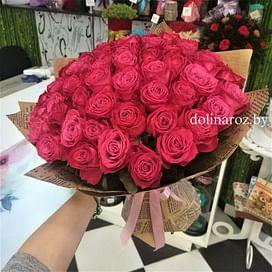 """Букет роз """"Малибу"""" 51 роза"""