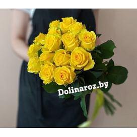 """Букет роз """"Солнечное настроение"""" 15 роз"""