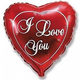 """Фольгированный шар """"Я люблю тебя, Красный"""" 18″ (46 см)"""