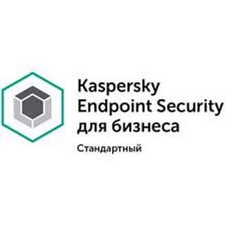 Kaspersky Endpoint Security для бизнеса Стандартный Kaspersky