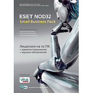 ESET NOD32 SMALL Business Pack ESET (лицензия на 1 год), for 3 users