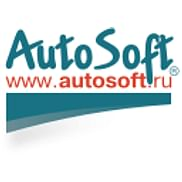 AutoSoft АвтоКаталог AutoSoft (лицензия на 1 год, с электронным ключом ), Базовый пакет на одно рабочее место