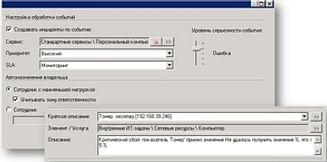 ИнфраМенеджер ITSM ИнфраМенеджер (коробочная версия), Версия Light. Количество лицензий