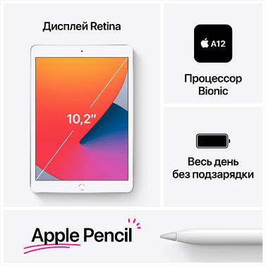 10.2-inch iPad Wi-Fi + Cellular 32GB - Space Grey Apple MYMH2