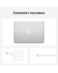 13-inch MacBook Air, Model A2337: Apple M1 chip with 8-core CPU and 7-core GPU, 256GB - Silver Apple MGN93