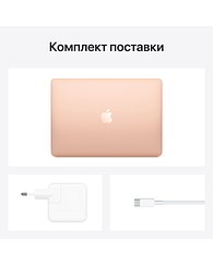 13-inch MacBook Air, Model A2337: Apple M1 chip with 8-core CPU and 8-core GPU, 512GB - Gold Apple MGNE3