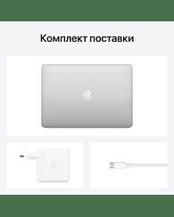13-inch MacBook Pro, Model A2338: Apple M1 chip with 8-core CPU and 8-core GPU, 256GB SSD - Silver Apple MYDA2LL/A