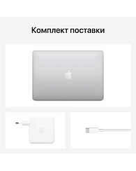 13-inch MacBook Pro, Model A2338: Apple M1 chip with 8-core CPU and 8-core GPU, 512GB SSD - Silver Apple MYDC2LL/A