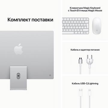 24-inch iMac with Retina 4.5K display: Apple M1 chip with 8-core CPU and 8-core GPU, 256GB - Purple, Model A2438 Apple PUR24RU/A