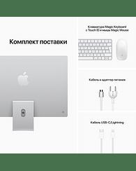 24-inch iMac with Retina 4.5K display: Apple M1 chip with 8-core CPU and 8-core GPU, 512GB - Purple, Model A2438 Apple