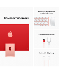 24-inch iMac with Retina 4.5K display: Apple M1 chip with 8-core CPU and 7-core GPU, 256GB - Pink, Model A2439 Apple MJVA3
