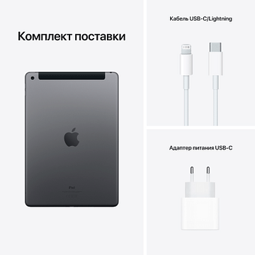 "IPad 10,2"" (2021) Wi-Fi 64 ГБ, «серый космос» Apple"