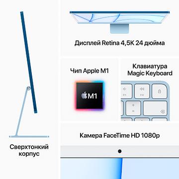 24-inch iMac with Retina 4.5K display: Apple M1 chip with 8-core CPU and 7-core GPU, 256GB - Silver, Model A2439 Apple MGTF3RU/A