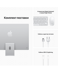24-inch iMac with Retina 4.5K display: Apple M1 chip with 8-core CPU and 7-core GPU, 256GB - Silver, Model A2439 Apple MGTF3
