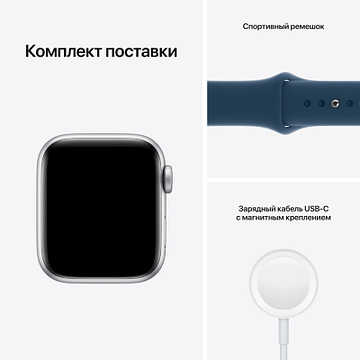 Apple Watch SE GPS, 44mm Silver Aluminium Case with Abyss Blue Sport Band - Regula Apple MKQ43GK/A