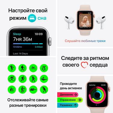 Apple Watch SE GPS, 40mm Space Grey Aluminium Case with Midnight Sport Band - Regular Apple MKQ13GK/A