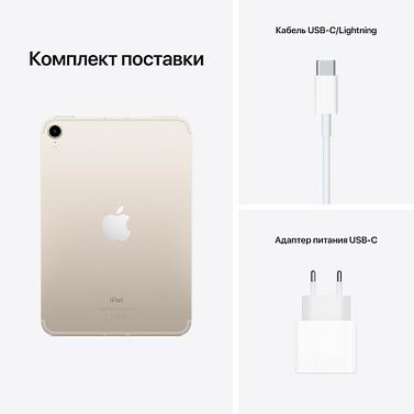IPad mini Wi-Fi 64GB - Starlight Apple MK7P3RK/A