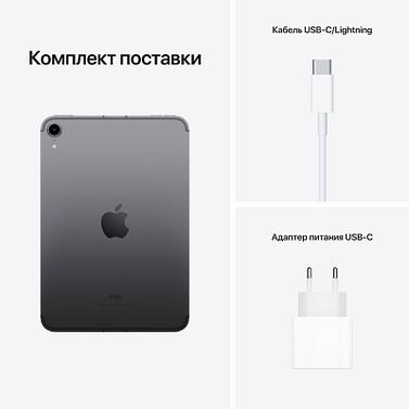 IPad mini Wi-Fi 256GB - Space Grey Apple MK7T3RK/A