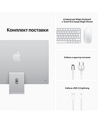 24-inch iMac with Retina 4.5K display: Apple M1 chip with 8-core CPU and 8-core GPU, 256GB - Silver, Model A2438 Apple MGPC3