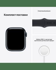 Apple Watch Series 7 GPS, 45mm Midnight Aluminium Case with Midnight Sport Band - Regular, A2474 Apple MKN53GK/A