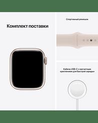 Apple Watch Series 7 GPS, 41mm Starlight Aluminium Case with Starlight Sport Band - Regular, A2473 Apple MKMY3GK/A
