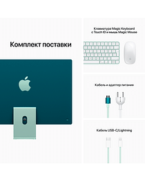 24-inch iMac with Retina 4.5K display: Apple M1 chip with 8-core CPU and 8-core GPU, 512GB - Green, Model A2438 Apple MGPJ3RU/A