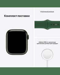 Apple Watch Series 7 GPS, 41mm Green Aluminium Case with Clover Sport Band - Regular, A2473 Apple MKN03GK/A