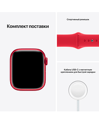 Apple Watch Series 7 GPS, 45mm (PRODUCT)RED Aluminium Case with (PRODUCT)RED Sport Band - Regular, A2474 Apple MKN93GK/A