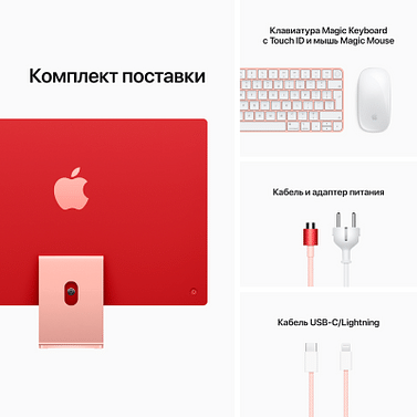 24-inch iMac with Retina 4.5K display: Apple M1 chip with 8-core CPU and 8-core GPU, 512GB - Pink, Model A2438 Apple MGPN3