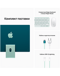 24-inch iMac with Retina 4.5K display: Apple M1 chip with 8-core CPU with 4 performance cores and 4 efficiency cores, 8-core GPU, and 16-core Neural Engine, 16GB unified memory, 512GB SSD - Green, Model A2438 Apple Custom