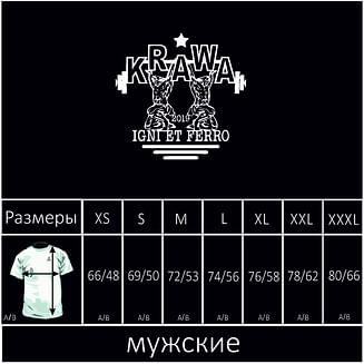 Футболки мужские без Лого KRAWA