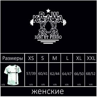 Футболки женские без Лого KRAWA