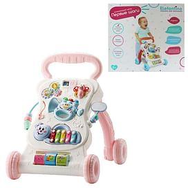 Детский развивающий игровой центр-ходилки Elefantino IT106350