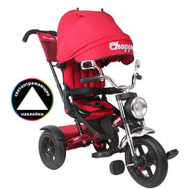 Велосипед трехколесный цвет красный CHOPPER CH1G
