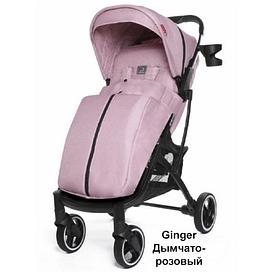 Прогулочная коляска Jetem Lavida (розовый)