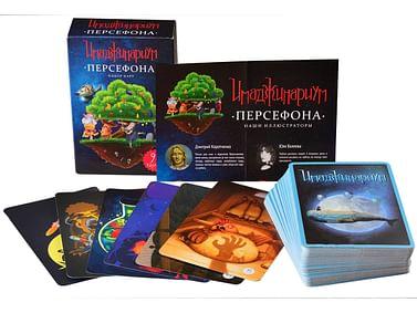 Наст.игр.: Cosmodrome. Имаджинариум Доп.карточки. Персефона.арт.52008 Артикул: 10262 origami оригами