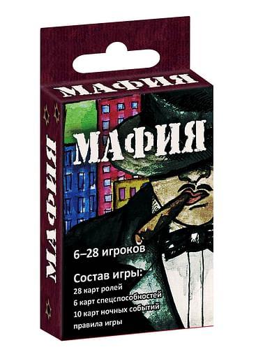Мафия: обновленное издание (набор карточек в картонной коробке) (сигара) Артикул: 76926 Эксмо