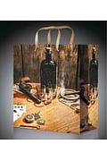 Пакет подарочный с глянцевой ламинацией 26,4х32,7х13,6 см (L) Вестрен, 157 г ПП-9127 Артикул: 70452 MILAND