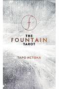 The Fountain Tarot. Таро Истока (80 карт и руководство в подарочном футляре) Артикул: 77524 Эксмо Сайз Д.; Грул Д.; То