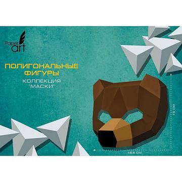 Paper Art. Маска медведя НАБОРЫ ДЛЯ ТВОРЧЕСТВА Артикул: 36373 Эксмо Канц-Эксмо