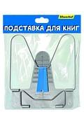 Подставка для книг 670025 пластик+металл НАРОДНАЯ КОЛЛЕКЦИЯ пластиков Артикул: 80430 Silwerhof 670025