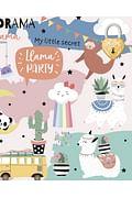 Блокнот с замочком. Лама и ее друзья (в подарочном коробе, 160 стр., цветной) Артикул: 80196 Эксмо