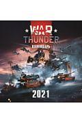 War Thunder. Календарь настенный на 2021 год (300х300) Артикул: 90848 Эксмо