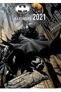 Вселенная DC Comics. Настенный календарь-постер на 2021 год (315х440 мм) Артикул: 89084 Эксмо