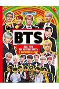 BTS. Все, что вы хотели знать о королях K-pop Артикул: 87204 АСТ Маккензи М.