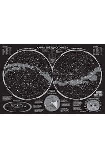 Карта звездного неба (светящаяся) A1 Артикул: 27423 АСТ