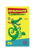 Крокодильчик ИН-1861 Артикул: 57926 MILAND