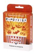 Magellan: Comparity Кино Артикул: 76325 Magellan
