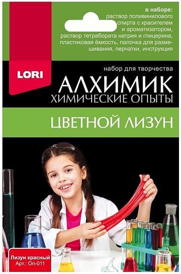 Химические опыты.Лизун красный Артикул: 76625 LORI